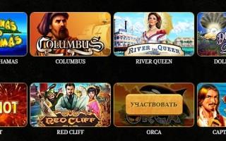 Бесплатные игровые автоматы Эльдорадо для отдыха
