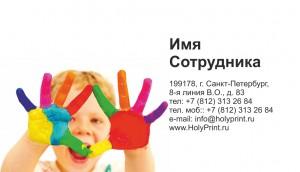 Макет визитки для школ раннего развития