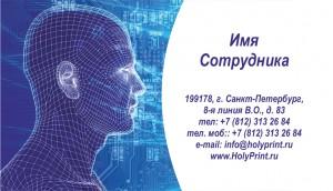 Макет визитки с изображением цифрового человека