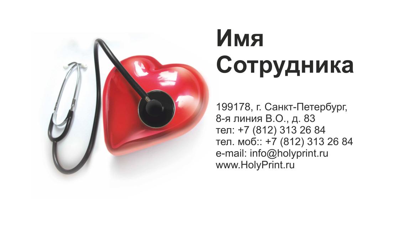 Фильмвизитка на конкурс красоты Мисс Здравоохранение
