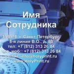 Макет визитки для медицинских центров лабораторной диагностики