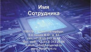 Макет визитки для компаний занимающихся продажей компьютеров и комплектующих