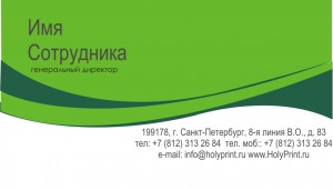 Бесплатный макет визитки «Юридические, финансовые и бизнес-услуги»