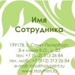 Макет визитки косметологического салона в cdr