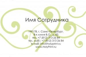 Бесплатный макет визитки с коричневыми узорами