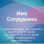 Макет визитки для фотографов