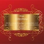 Макет визитки для мастеров-ювелиров