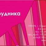 Макет визитки для дизайнеров