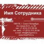 Макет визитки-приглашения на рок концерт