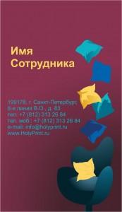 Макет визитки для мебельного салона