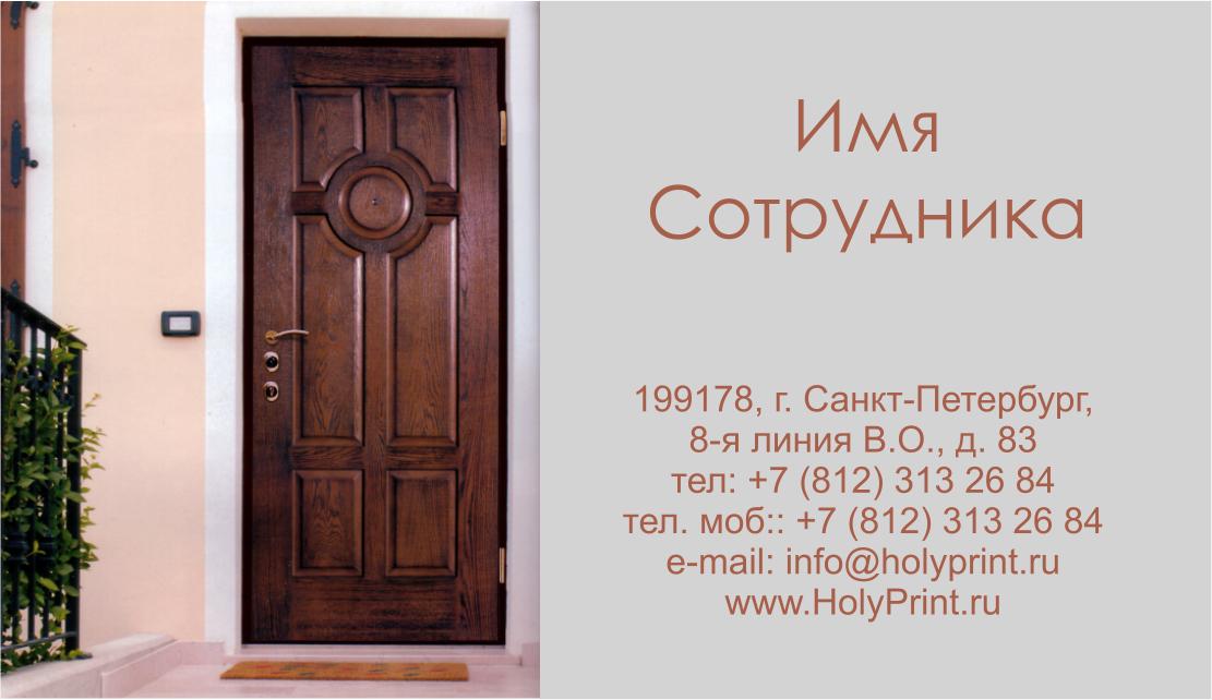 Металлические входные двери в новосибирске дешево - купить