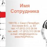 Макет визитки для сотрудников магазина модной молодежной одежды