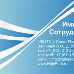 Макет визитки с сине-белыми лентами