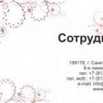 Макет визитки для тату-мастеров