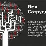 Макет визитки для сотрудников «музыкальных магазинов»