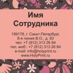 Макет визитки с гербарием для цветочного магазина