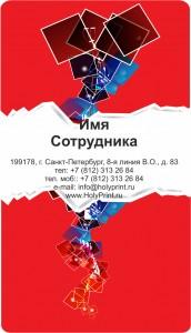 Бесплатный макет визитки для фотографов