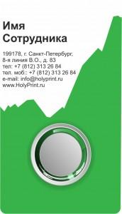 Шаблон визитки для компьютерных центров