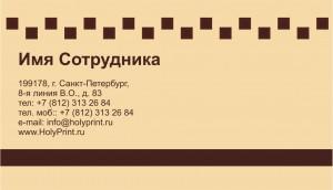 Макет визитки для сотрудников такси