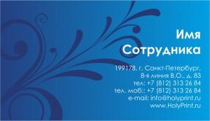 Макет визитки «Все для творчества»