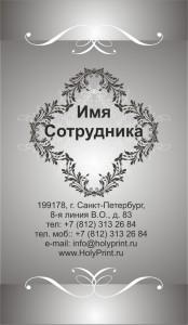 Макет визитки с венком