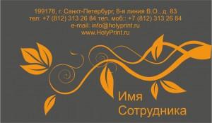Макет визитки для мастеров по маникюру