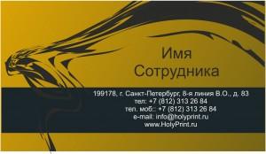 Макет визитки с мазком кисти для художников