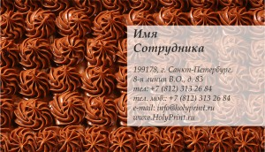 Макет визитки для кондитерской