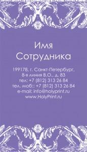 Макет синеревой визитки для художников