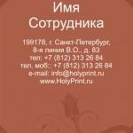 Макет визитки для мастеров лепки из глины