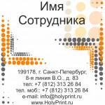 Макет визитки для сотрудников караоке-баров