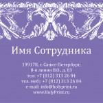 Макет сиреневой визитки для художников