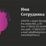 Макет визитки для художников