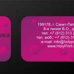 Макет визитки для видеооператоров