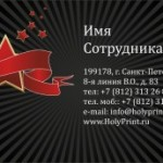Макет визитки-приглашения на День Победы