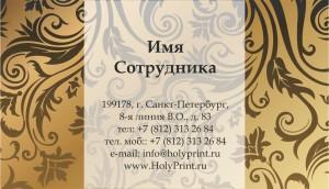 Макет визитки с обойным фоном