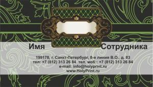 Макет визитки дизайнеров интерьера
