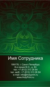 Макет визитки с зелеными узорами