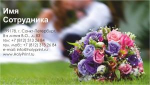 Макет визитки для свадебного фотографа