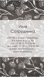 Макет визитки с белыми цветками