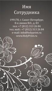 Макет визитки для кружка рукоделия