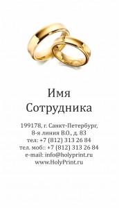 Макет визитки для ювелирных магазинов