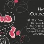Шаблон визитки для мастеров по маникюру