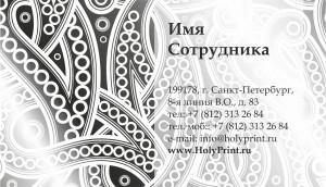 Макет визитки дизайн интерьера