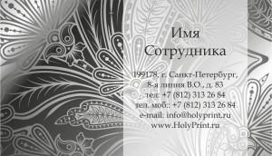 Макет визитки салона интерьеров