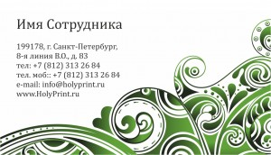 Макет визитки с зеленым орнаментом