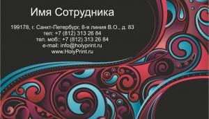 """Макет визитки """"Тюнинг автомобилей"""""""