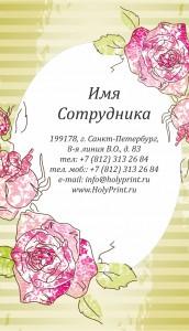 Макет визитки подарочная упаковка и открытки