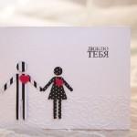 Шаблон для печати открытки о любви своими руками