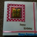 Открытка на день рождения с лентой и наклейкой своими руками